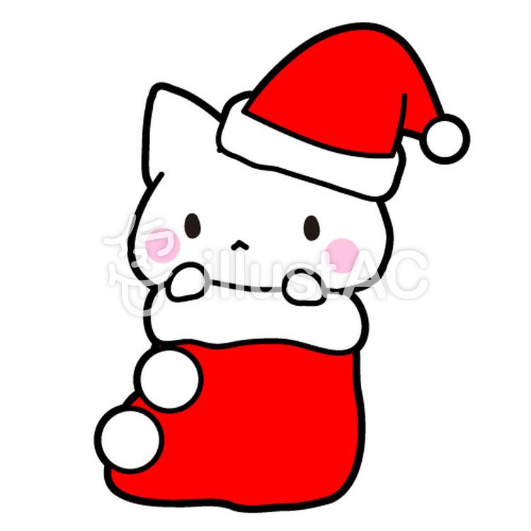 靴下の中のサンタ猫クリスマスイラストイラスト No 102603無料