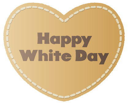 Heart - Leather - White Day