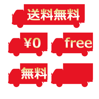 Truck Icon 2 Free Shipping