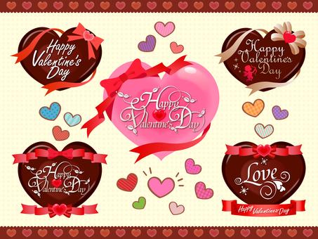 Valentine Material -4