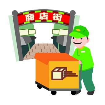 Deliver it to the shopping area !!