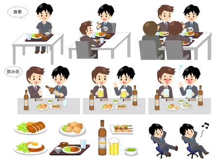 Office worker business illustration set 10