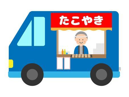 Takoyakiya Kitchen Car Movement Vehicle Illustration