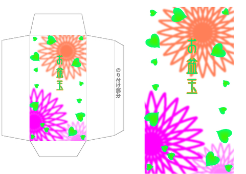 """포치 봉투 전개도 """"추석 구슬 3 '꽃"""