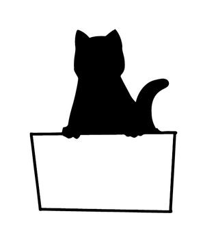 Kuroneko Silhouette Box 2