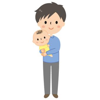 Dad holding a baby / Ikumen