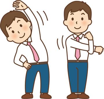 Stretch salaryman