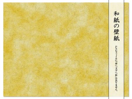 Yellow Japanese paper wallpaper
