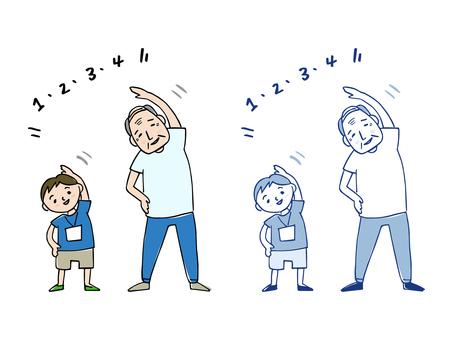 ラジオ体操をするおじいさんと孫/手描き