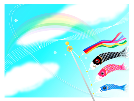 Background of carp streamers