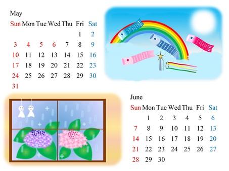 May 5, 2015 Calendar
