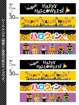 Shelf_Halloween_A