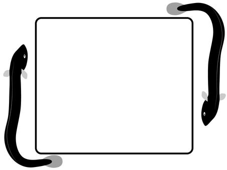 Eel frame