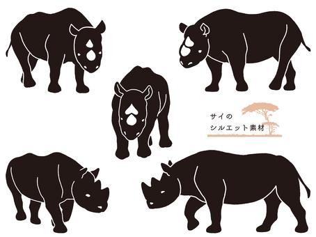 犀牛剪影素材(黑色)