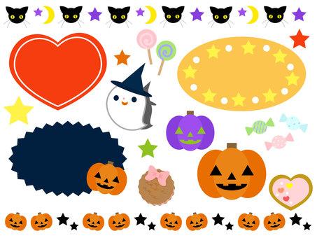 Halloween material line decoration