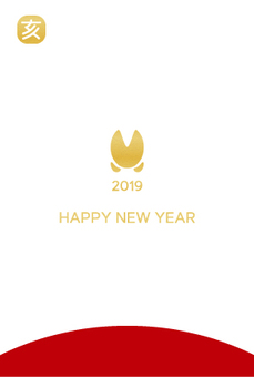 2019 New Year's cards_Sun and footprints_white