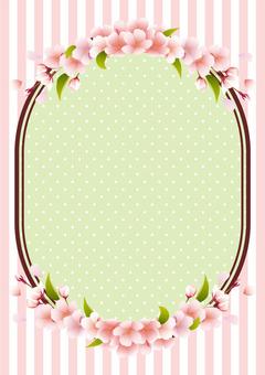 Cherry frame vertical