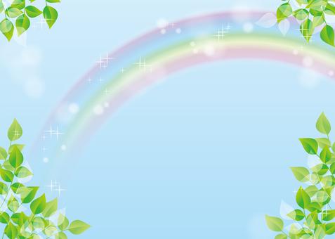 Empty, rainbow, background, A4 horizontal, Tuzu pay