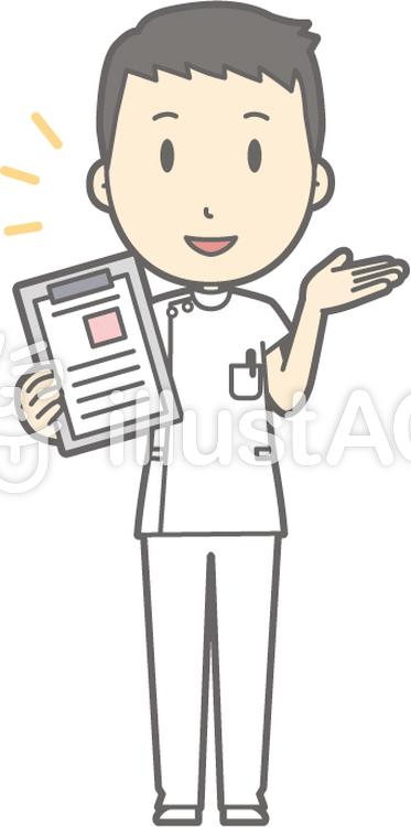 男性看護師-ファイル-全身のイラスト