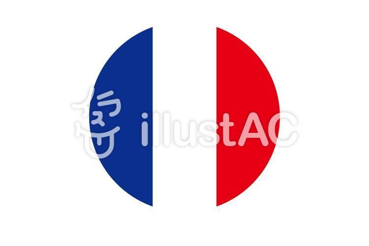 フランス国旗 丸アイコンイラスト No 563550無料イラストなら