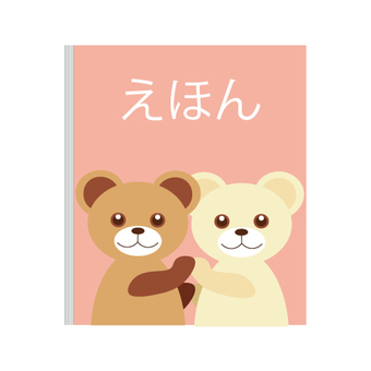 Picture book (Kuma)
