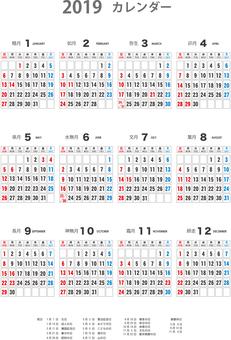Calendar 2019-1