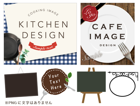 Kitchen cafe-related design frame