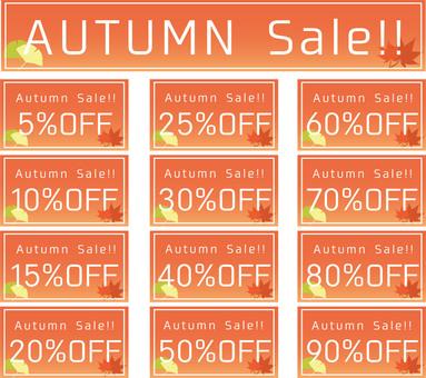Sale POP Set (Autumn)