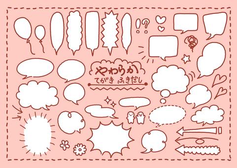 Soft hand drawn speech bubble set