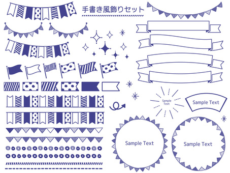 Handwriting style decoration set