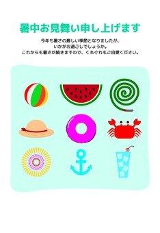 Hot summer POP 1