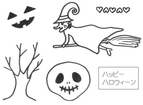 Halloween Set Halloween