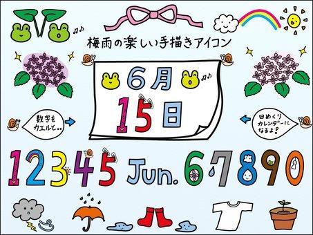 Rainy season fun icon set color