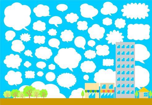 Speech / cloud