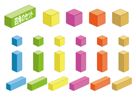 Set of squares