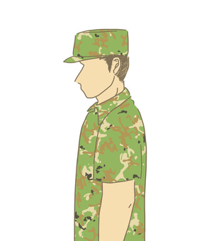 Japan Ground Self-Defense Force