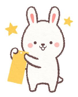 Tanabata短兔