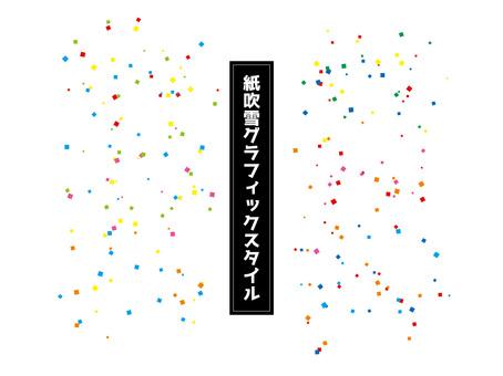 Confetti graphic style