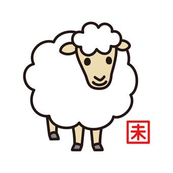 Zodiac not sheep
