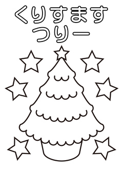 【Coloring Picture for Child】 Christmas Tree