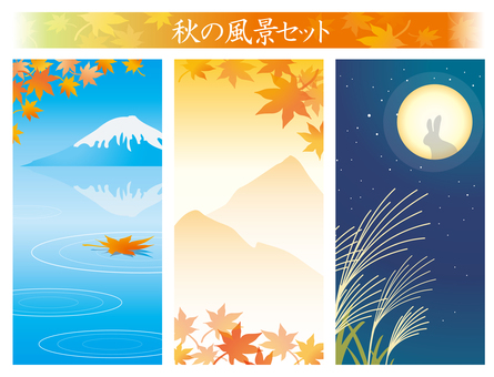 Autumn landscape background set