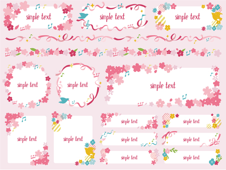 Adult cute spring frame material