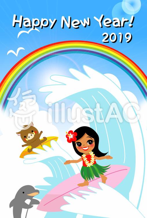 ハワイアン年賀状09のイラスト
