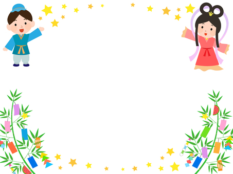 七夕 織姫彦星 枠デザイン
