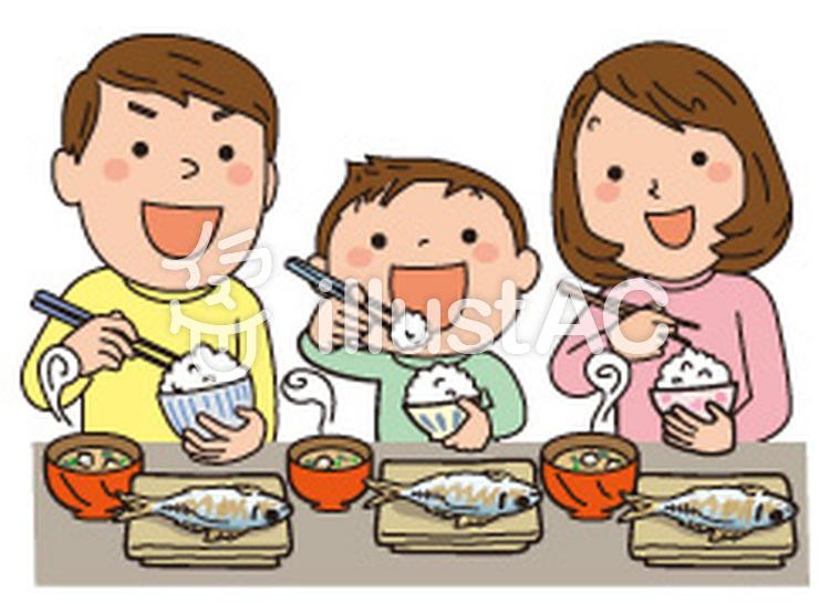 家族3人の食事イラスト No 597439無料イラストならイラストac