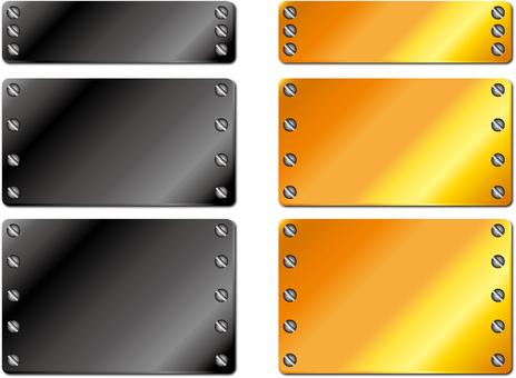 Steel plate frame (diagonal / screw increment) set 3