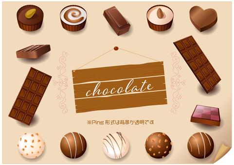 초콜릿 발렌타인 초콜릿 5