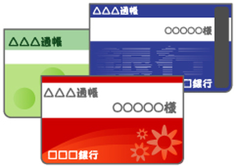 Bank passbook 3 types-03 (red top)