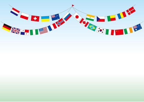 Flag A01