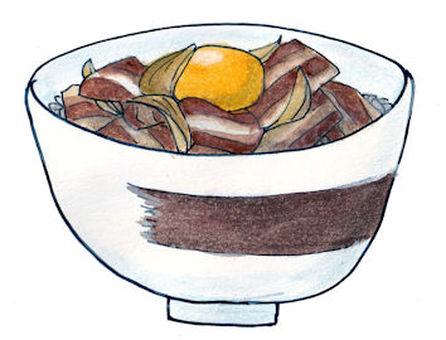 돼지 고기 덮밥